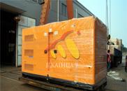 瑞典沃尔沃遍达系列 进口品牌 第4张