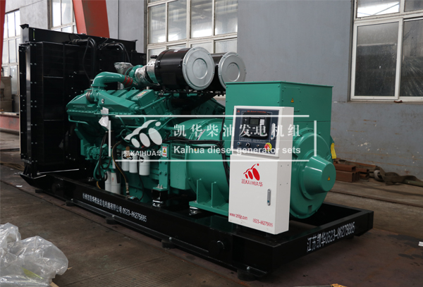 祝贺新疆矿业800KW康明斯发电机组成功出厂
