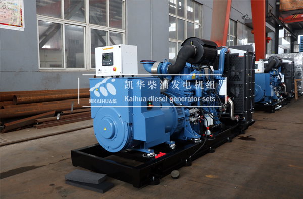 祝贺贵州酒业2台500KW玉柴发电机组成功出厂