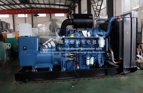 祝贺重庆化工500KW玉柴发电机组成功出厂