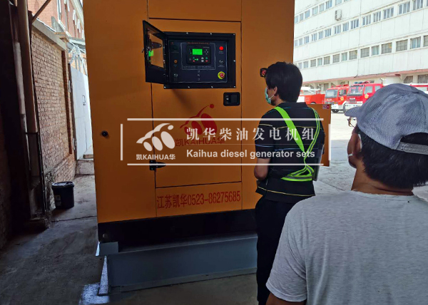 浙江客户300KW玉柴静音发电机组成功交付