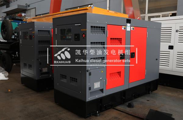 祝贺新加坡客户的2台50KW静音发电机组成功出厂