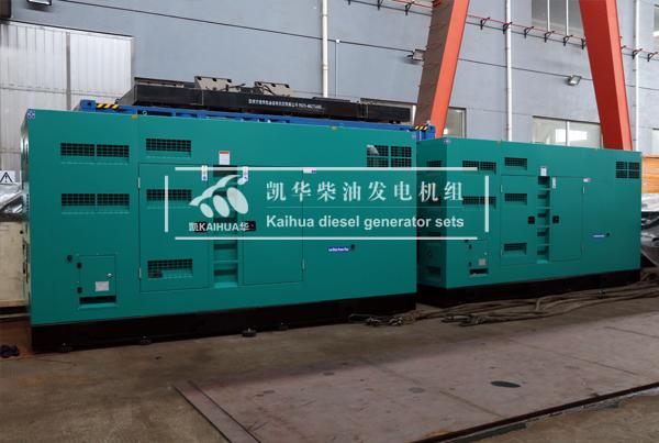 祝贺安哥拉客户2台500KW静音发电机组成功出厂