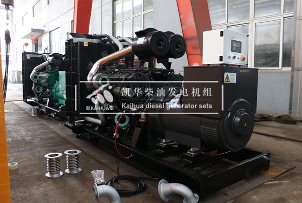 祝贺湖北某地产公司2台500KW柴油发电机组成功出厂