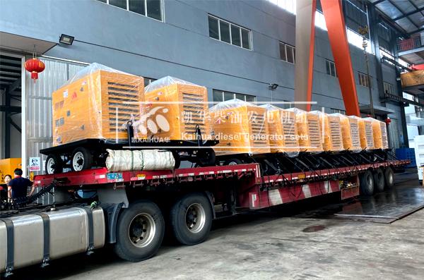 安徽防汛指挥部10台移动式柴油发电机组成功出厂