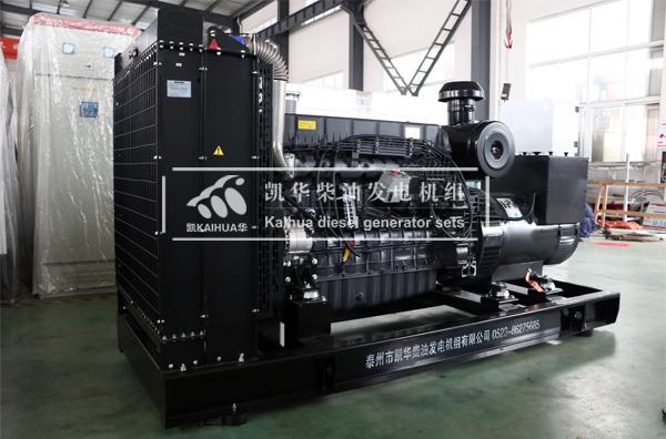 安徽交通部门采购的300KW上柴发电机组成功出厂 发货现场