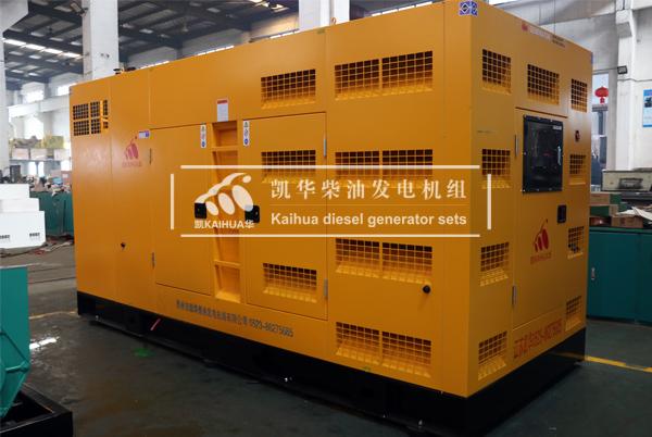 祝贺西安某房产400KW静音发电机组成功出厂