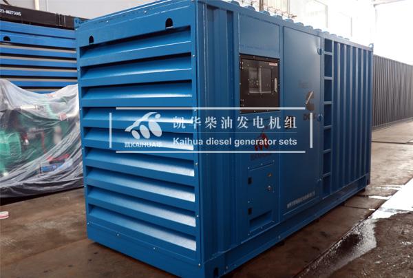 祝贺新加坡客户200KW集装箱发电机组成功出厂