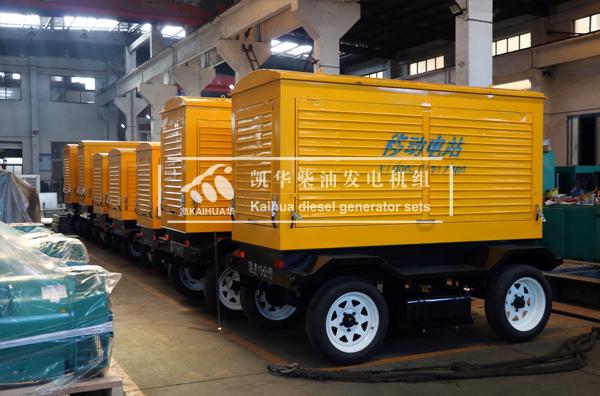 祝贺浙江交通部门7台移动柴油发电机组成功出厂