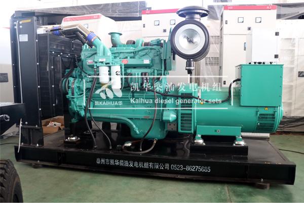 祝贺云南某建设集团400KW康明斯发电机组成功出厂