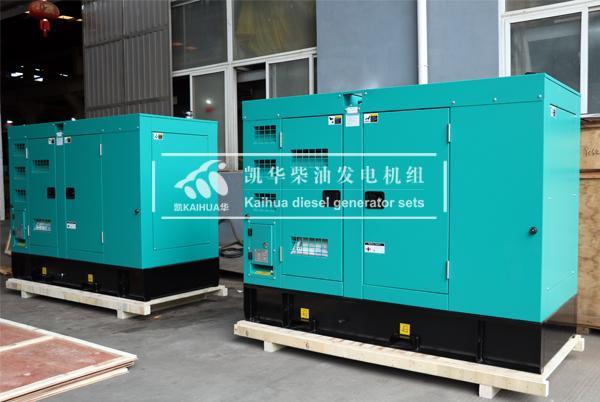 祝贺新加坡客户的4台静音柴油发电机组成功出厂