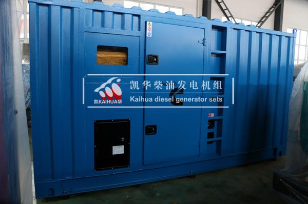 祝贺新加坡客户300KW集装箱型发电机组成功出厂
