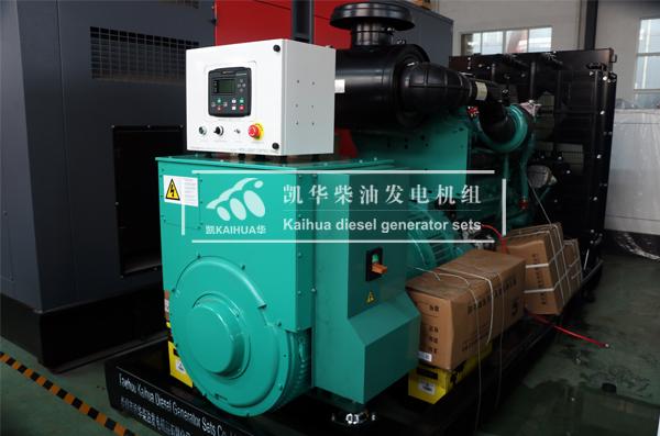 安哥拉客户一台300KW康明斯发电机组成功出厂