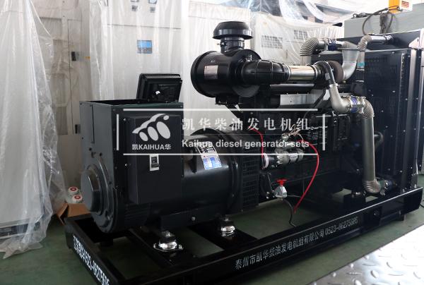 祝贺云南某建设集团1台300KW上柴发电机组成功出厂
