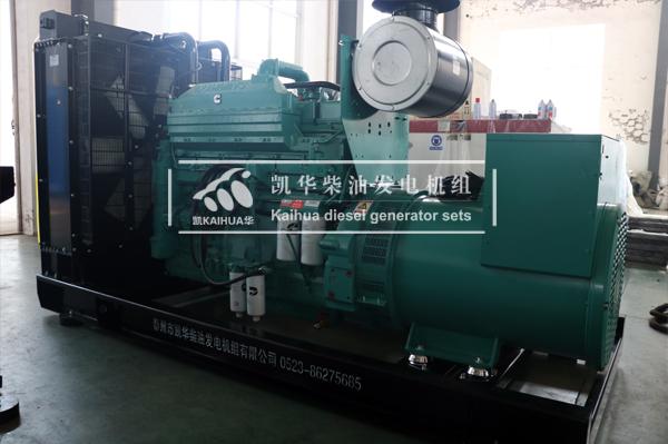 重庆人民防空部门一台500KW康明斯发电机组成功出厂