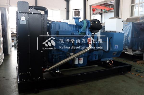 长沙某房产300KW玉柴发电机组成功出厂