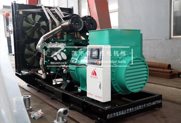 祝贺吉林某地产一台800KW柴油发电机组成功出厂