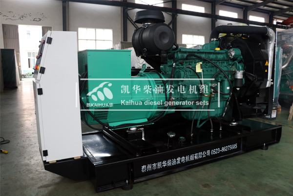 云南某医院一台沃尔沃发电机组成功出厂