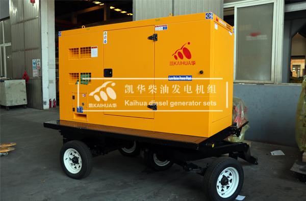 贵州某建设工程100KW移动式柴油发电机组成功出厂