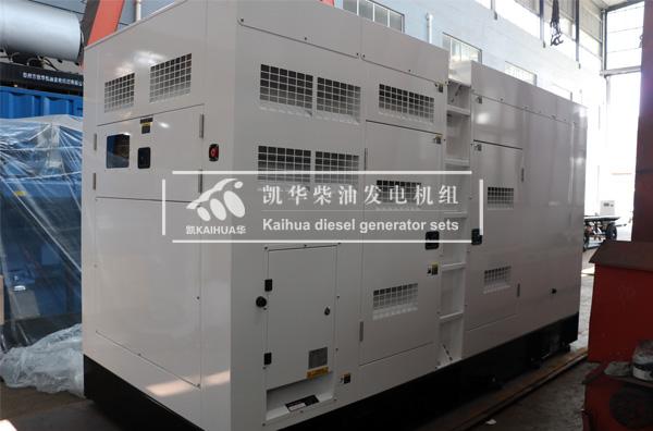 祝贺新加坡一台400KW静音发电机组成功出厂