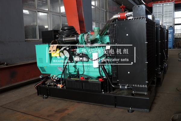 浙江某电力工程3台200KW康明斯发电机组成功出厂