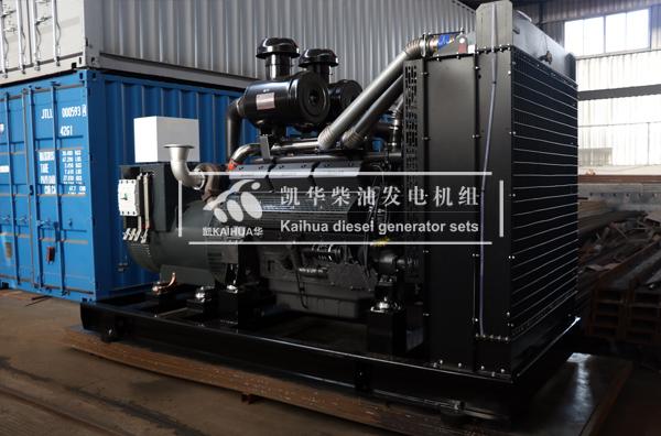 祝贺重庆某制药公司400KW上柴发电机组成功出厂