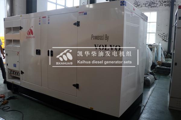祝贺山西某塑业200KW沃尔沃发电机组成功出厂