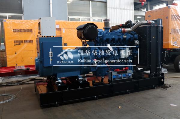 祝贺山东某企业300KW玉柴发电机组成功出厂