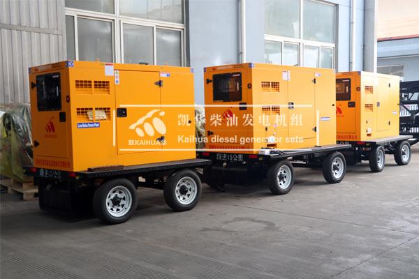 祝贺福建某公路工程6台移动静音发电机组成功出厂