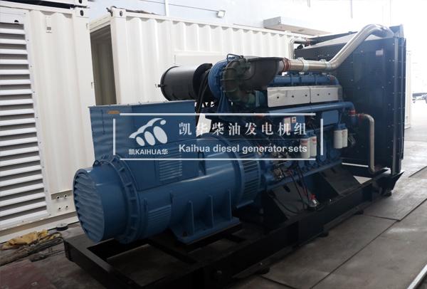 山西某煤矿700KW玉柴发电机组成功出厂