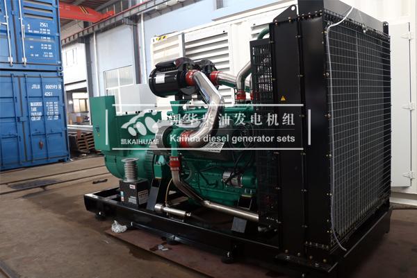 祝贺云南某生物公司一台500KW柴油发电机组成功出厂