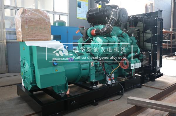 祝贺贵州某电力公司600KW康明斯发电机组成功出厂