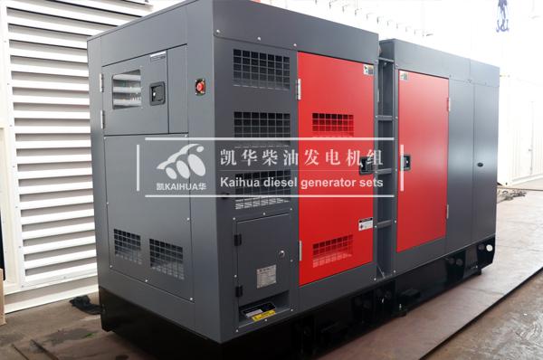 祝贺新加坡客户200KW静音型发电机组成功出厂