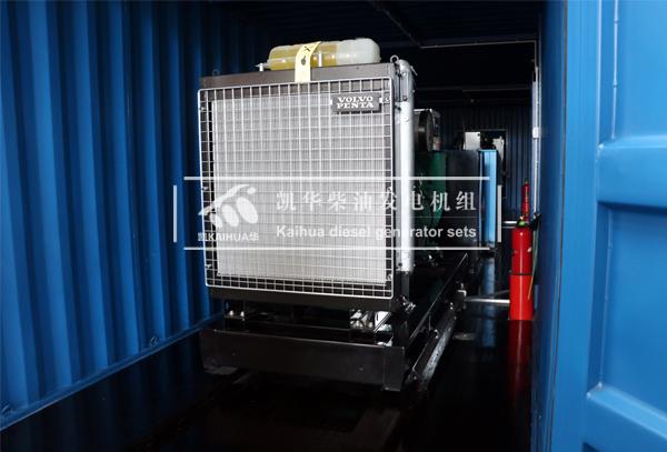 祝贺安哥拉客户2台沃尔沃发电机组成功出厂