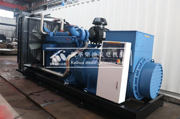 祝贺山东某燃气600KW玉柴发电机组成功出厂