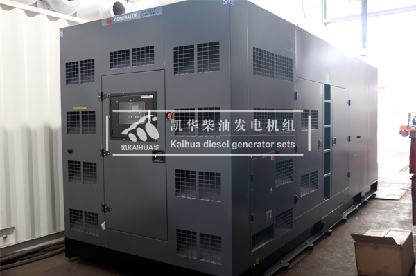 祝贺安哥拉客户600KW静音发电机组成功出厂