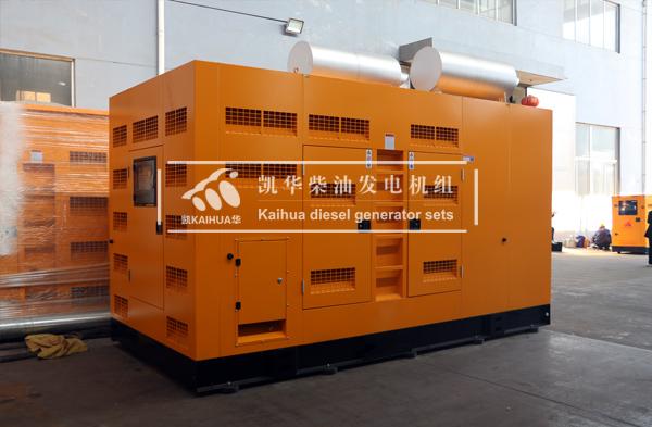 祝贺重庆交通部门500KW防雨型发电机组成功出厂