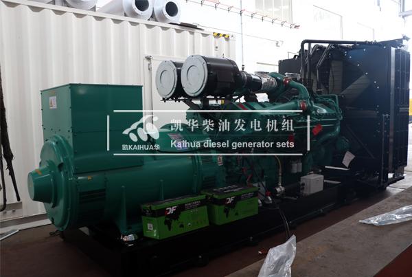 祝贺四川某集团1500KW康明斯发电机组成功出厂