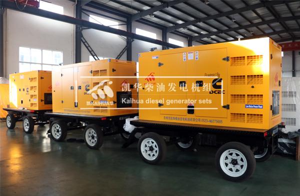 祝贺陕西交通部门3台移动发电机组成功出厂