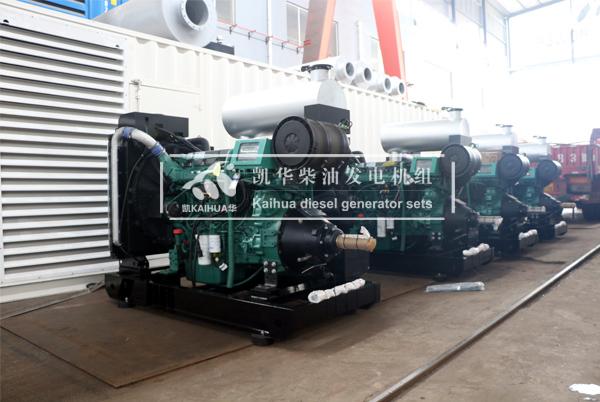 祝贺缅甸客户4台沃尔沃柴油水泵机组成功出厂