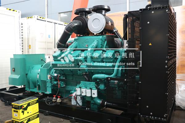 祝贺贵州某企业600KW康明斯发电机组成功出厂