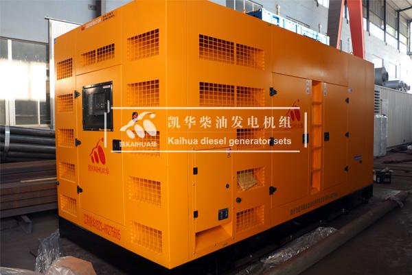 祝贺陕西某建设集团500KW静音发电机组成功出厂