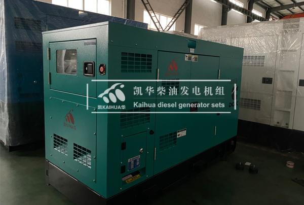 祝贺陕西某科技公司100KW静音发电机组成功出厂