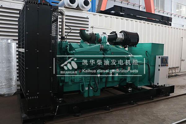 陕建某项目1000KW康明斯发电机组成功出厂 发货现场