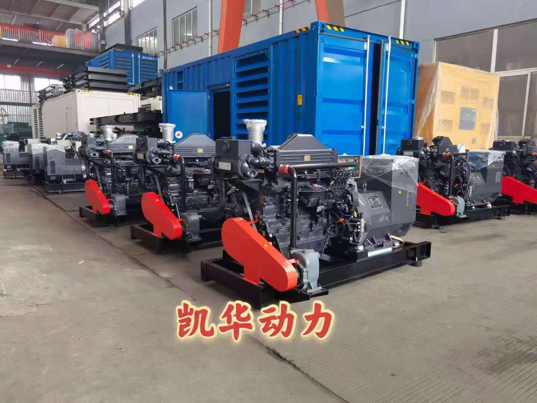 祝贺10台船用发电机组发往广东某船厂