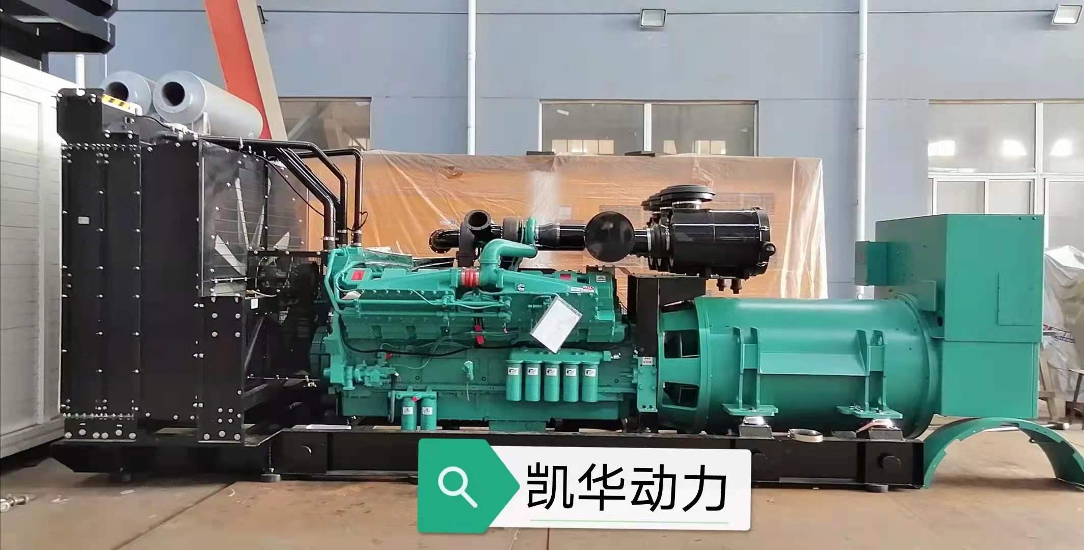 祝贺安哥拉客户1200kW康明斯高压机组成功发往上海港