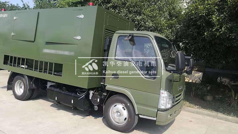 成都军区某部门采购的移动电源车成功交付