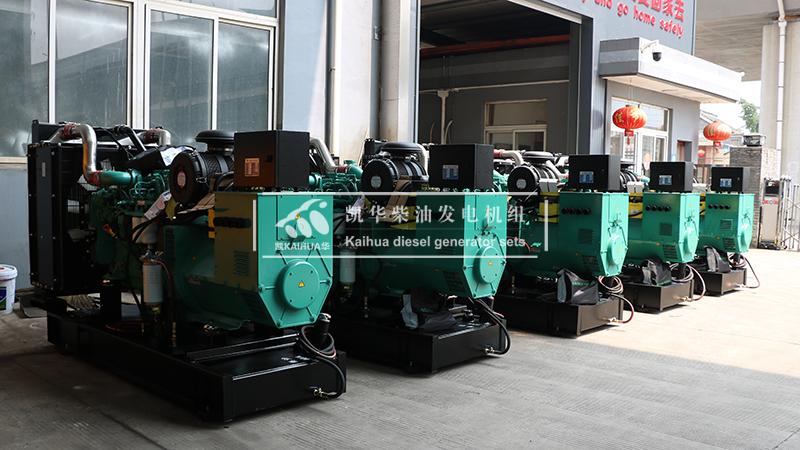 四川某企业采购的五台200kW康明斯发电机组成功出厂