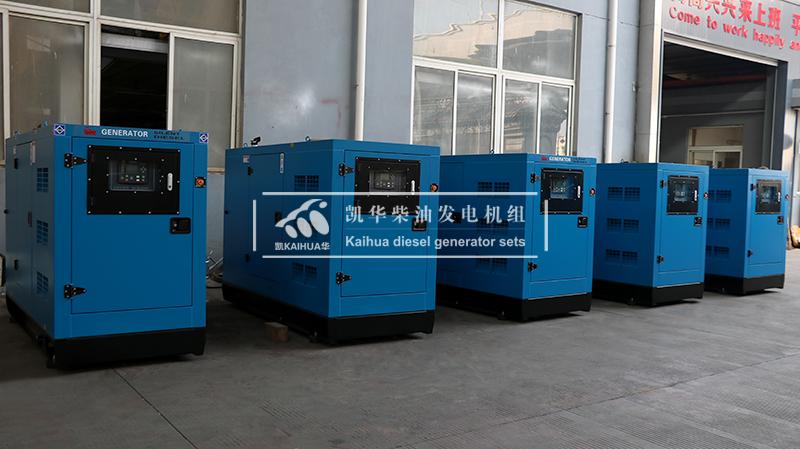 祝贺5台康明斯静音机组成功发往四川某工程公司